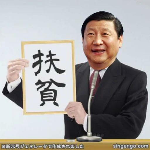 吸精萍 - Sticker 2
