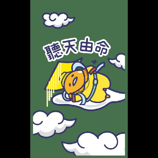 三麗鷗 Sanrio 神 - Sticker 24