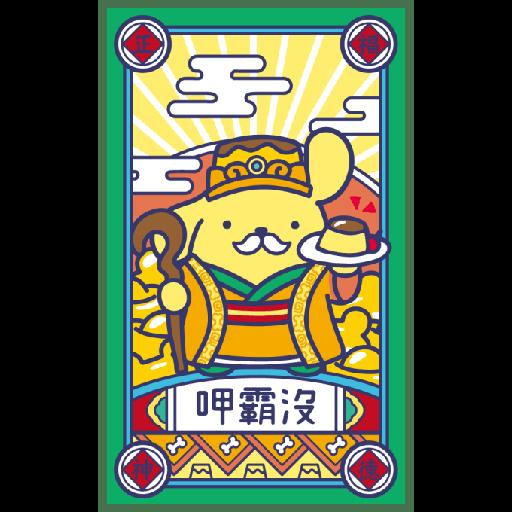 三麗鷗 Sanrio 神 - Sticker 2