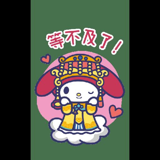 三麗鷗 Sanrio 神 - Sticker 23
