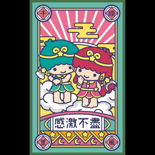 三麗鷗 Sanrio 神 - Sticker 22