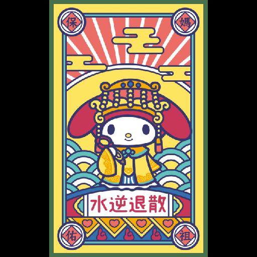 三麗鷗 Sanrio 神 - Sticker 20