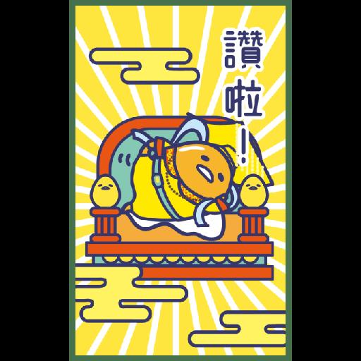 三麗鷗 Sanrio 神 - Sticker 14