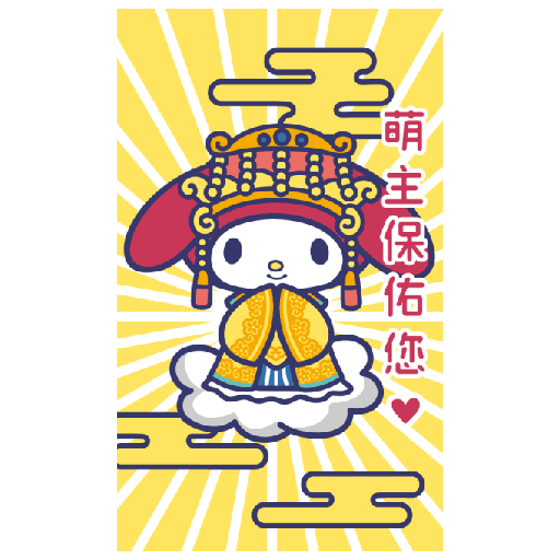 三麗鷗 Sanrio 神 - Tray Sticker