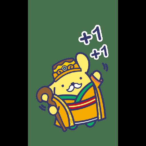 三麗鷗 Sanrio 神 - Sticker 1
