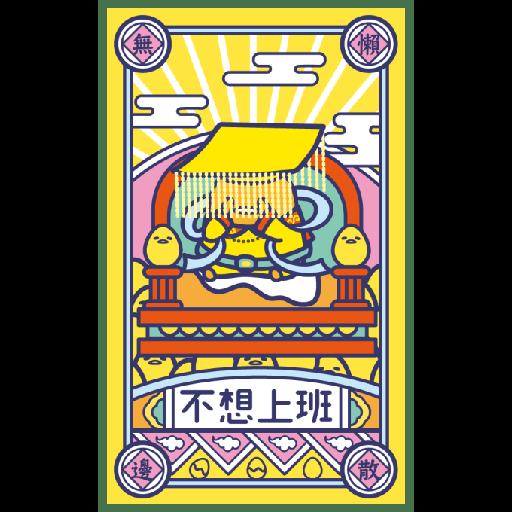 三麗鷗 Sanrio 神 - Sticker 11