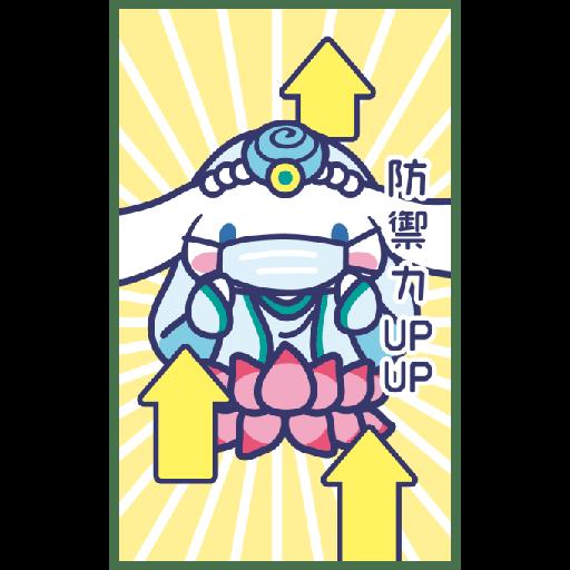 三麗鷗 Sanrio 神 - Sticker 10