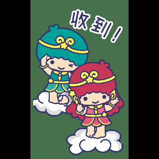 三麗鷗 Sanrio 神 - Sticker 17