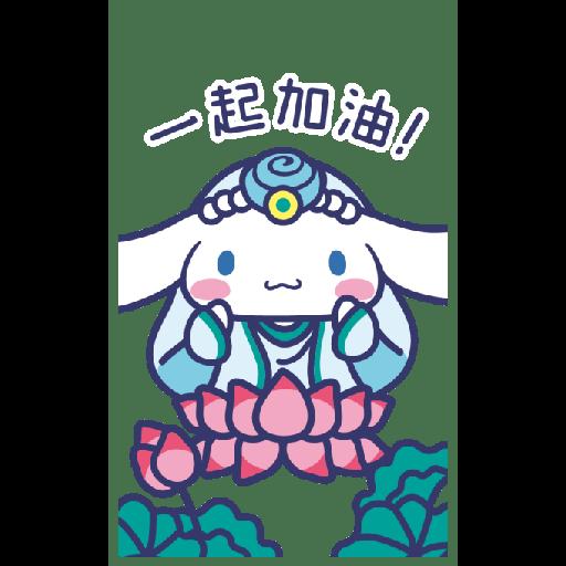 三麗鷗 Sanrio 神 - Sticker 15