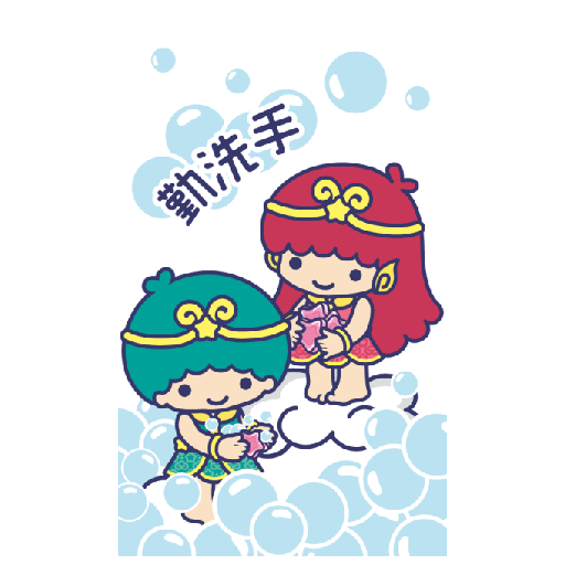 三麗鷗 Sanrio 神 - Sticker 18