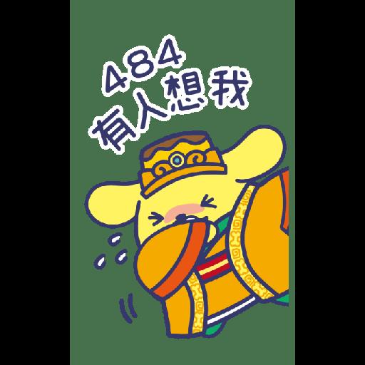 三麗鷗 Sanrio 神 - Sticker 4