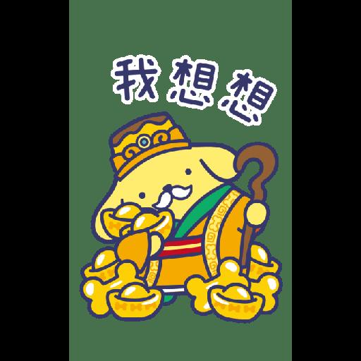三麗鷗 Sanrio 神 - Sticker 9