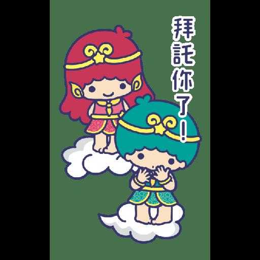 三麗鷗 Sanrio 神 - Sticker 12