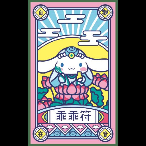 三麗鷗 Sanrio 神 - Sticker 13