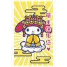 三麗鷗 Sanrio 神 - Tray Sticker