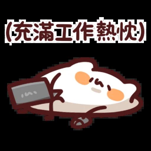 A - Sticker 4