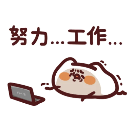A - Sticker 2