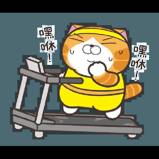 白爛貓19 - Sticker 13