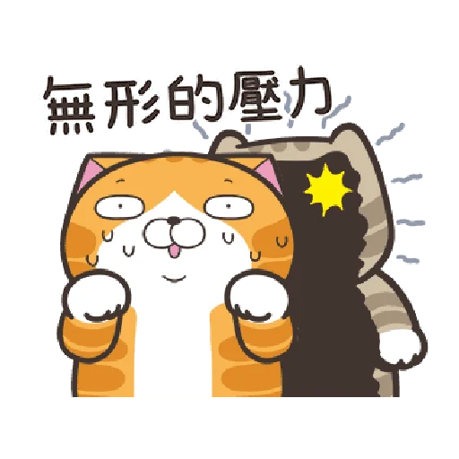 白爛貓19 - Sticker 23