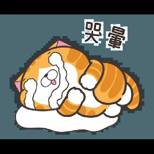 白爛貓19 - Sticker 21