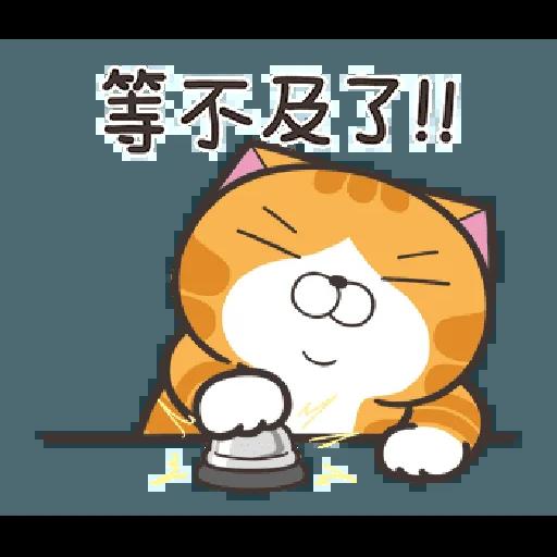 白爛貓19 - Sticker 20