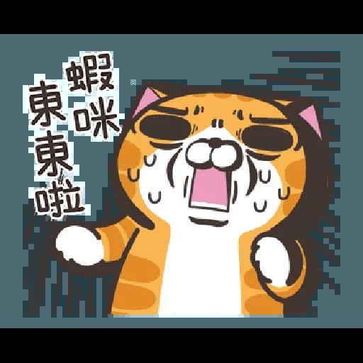 白爛貓19 - Sticker 12