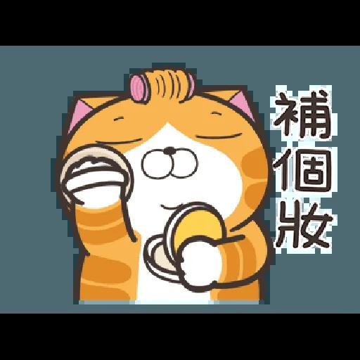 白爛貓19 - Sticker 5