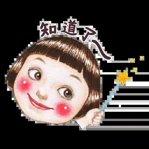 蘋果妹 - Sticker 17