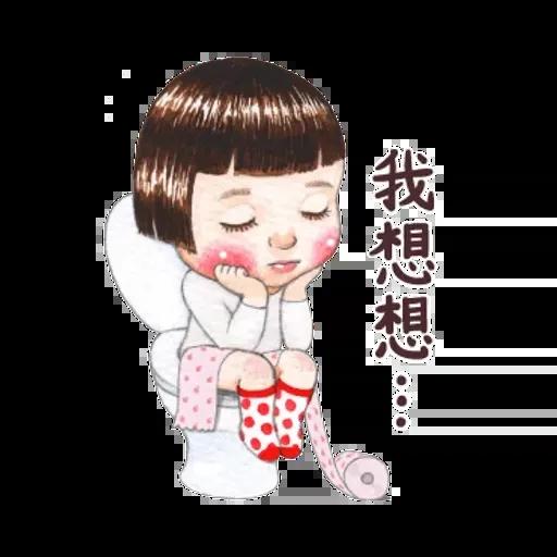 蘋果妹 - Sticker 1