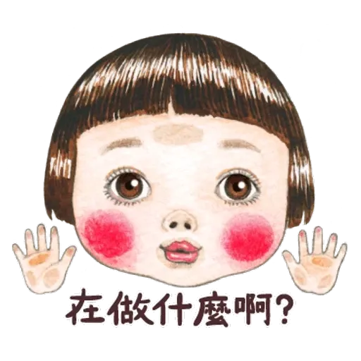 蘋果妹 - Sticker 9