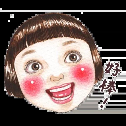 蘋果妹 - Sticker 19