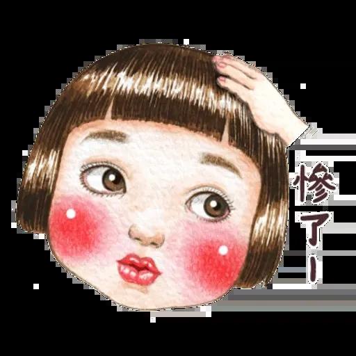 蘋果妹 - Sticker 7