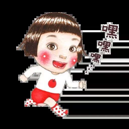 蘋果妹 - Sticker 18
