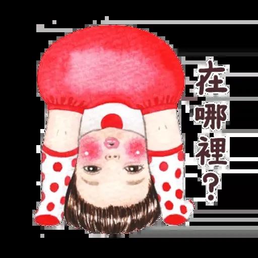 蘋果妹 - Sticker 11