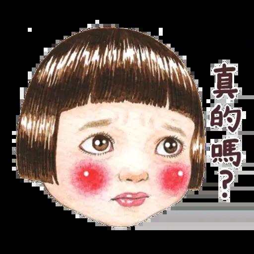 蘋果妹 - Sticker 8