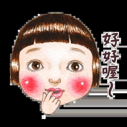 蘋果妹 - Sticker 16