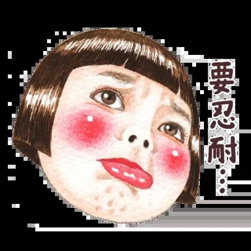 蘋果妹 - Sticker 6