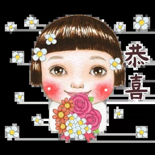 蘋果妹 - Sticker 14