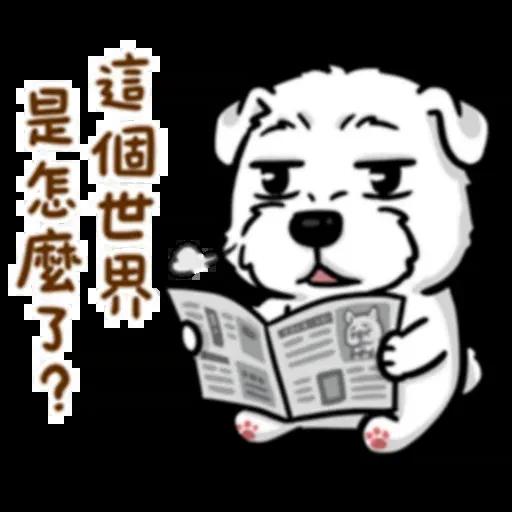 doca new year2 - Sticker 19