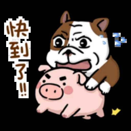 doca new year2 - Sticker 8