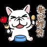 doca new year2 - Tray Sticker