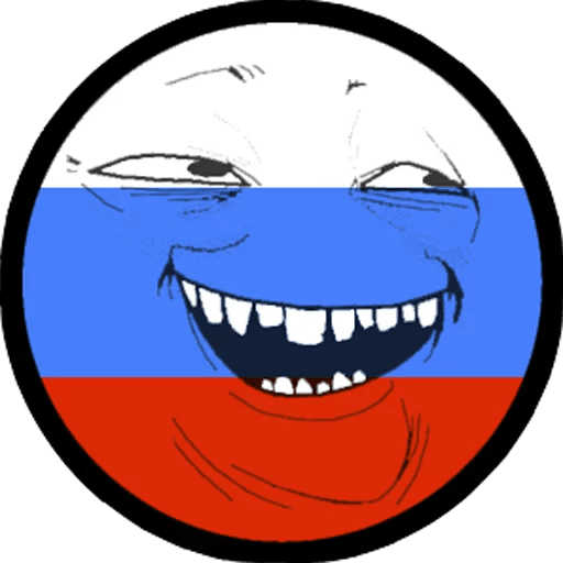 Bugurt - Sticker 7