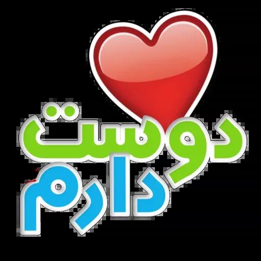 اا - Sticker 2