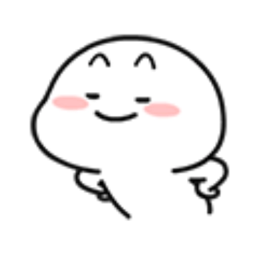 乖巧宝宝12 - Sticker 8