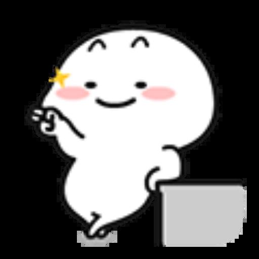 乖巧宝宝12 - Sticker 6