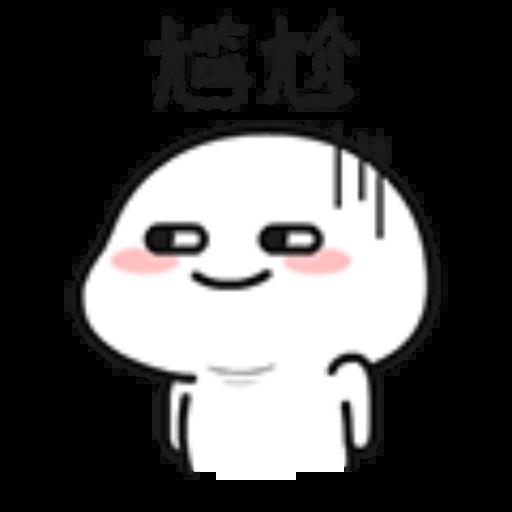 乖巧宝宝12 - Sticker 9