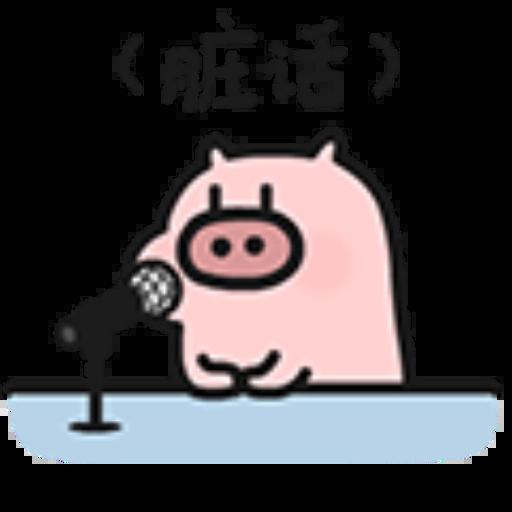 乖巧宝宝12 - Sticker 23