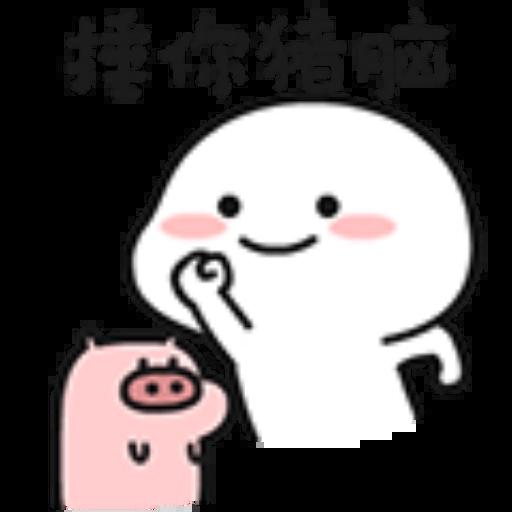乖巧宝宝12 - Sticker 18