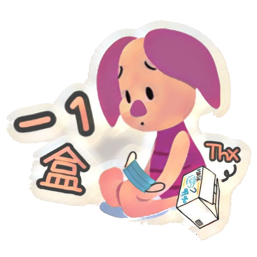 小熊維尼抗疫生活 by Japfans - Sticker 3