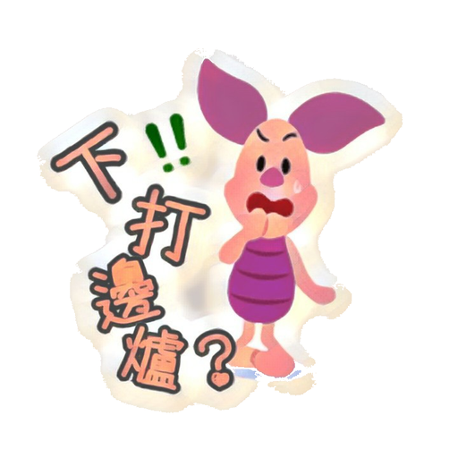 小熊維尼抗疫生活 by Japfans - Sticker 5